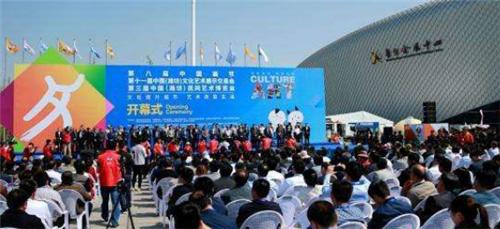 第九届中国画节、第十二届中国(