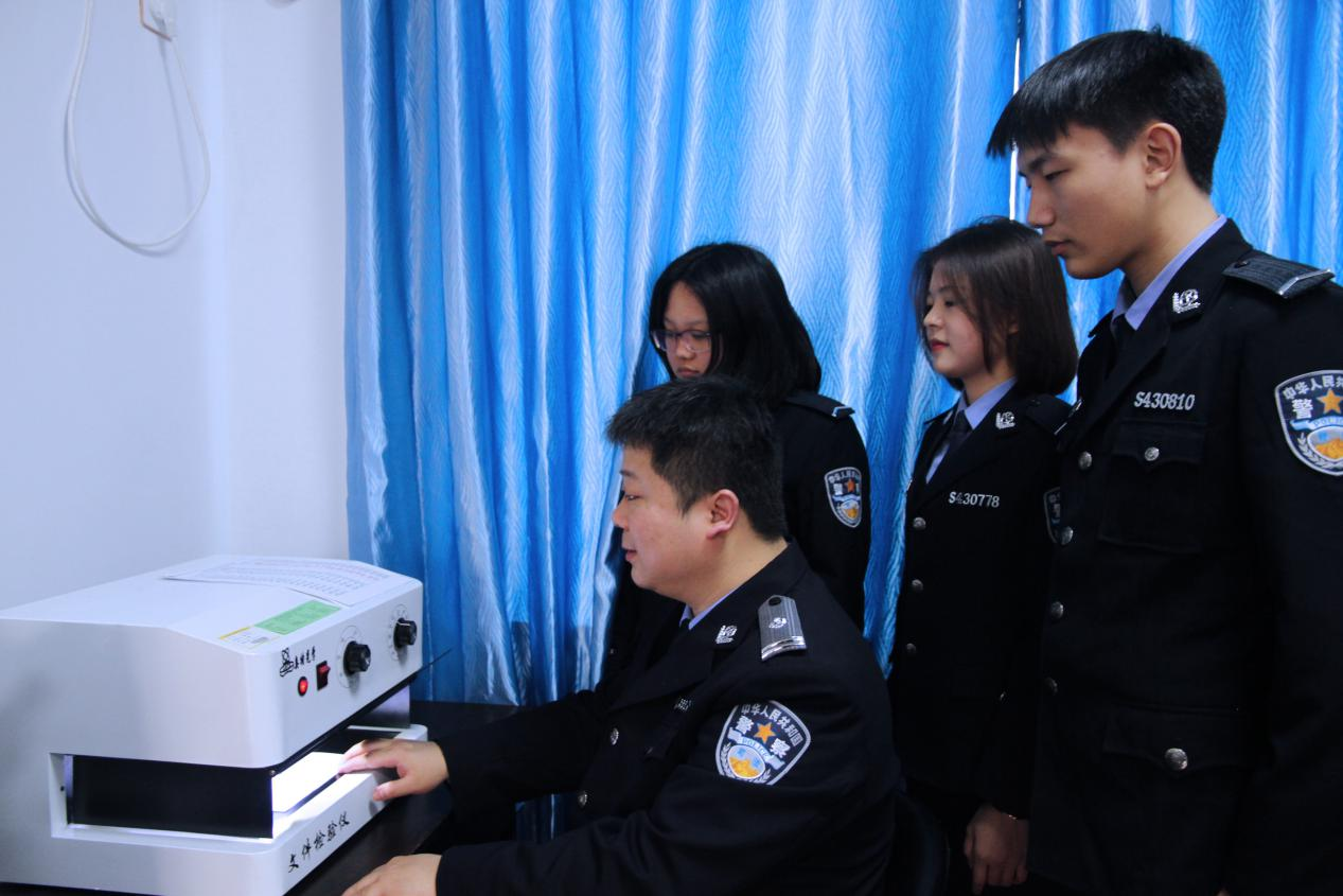 三管齐下 聚焦品质——湘警职院司法鉴定所的融合发展之路