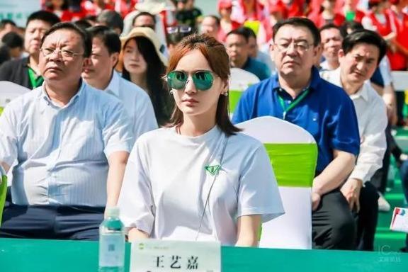 """全国首个""""绿色生活日""""正式启动 王艺嘉受邀出席"""