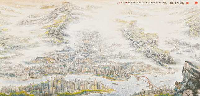 /enpproperty-->    江北嘴 重庆大剧院(司琪 摄)   2010年6月18日,继上海浦东新区、天津滨海新区之后,国务院批准设立了内陆首个国家级开发开放新区重庆两江新区。这标志着兴起于中国沿海的改革开放,全面推进到内陆腹心地带。   百舸争流看两江,两江新区正按照中央和市委要求,打头阵、作先锋,努力当好扩大开放排头兵,建设成为重庆发挥三个作用先行区示范区。一幅宏阔的改革开放、创新发展、全球化智能化的两江画卷,正在这里展开!   国务院赋予两江新区五大战略定位。参与国际分工,融入全球