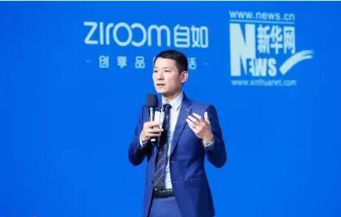 梁占华:中国青年的品质租住时代全面来临