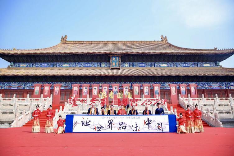 """数十位文化名人齐聚泸州 竟只为一睹""""她""""的芳颜"""
