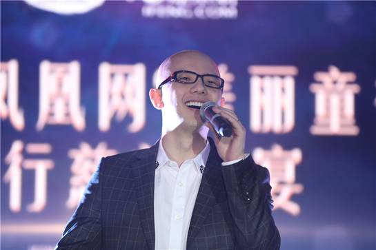 https://x0.ifengimg.com/ucms/2019_39/42415B58D841785898074894BF1730C43AD8C685_w1000_h666.jpg