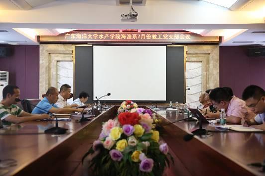 """广东海洋大学:""""融合式党建""""点燃支部建设?#20843;?#24341;擎"""""""
