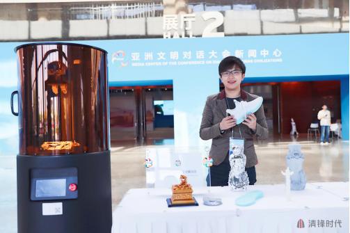 清锋文明携极速3D打印时代技术亚洲攻略v文明见证之滨虎牢土率图片