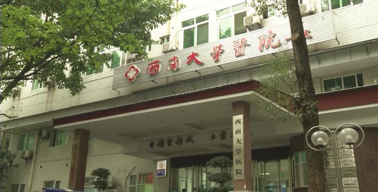 科学防控近视 爱眼知识进校园在重庆启动