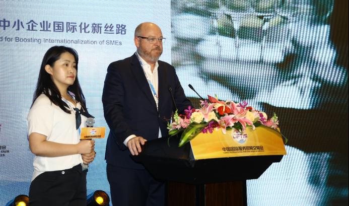 2019京交會澳大利亞新西蘭專題論壇舉行