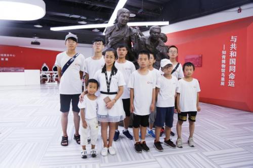 中社青少年社会教育公益基金